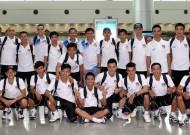 Khai mạc vòng loại Futsal châu Á 2013: Thái Sơn Nam – Dural Warriors (Australia)