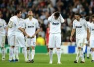 Barca và Real Madrid bị loại, La Liga điều chỉnh lịch
