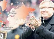 Manchester United players set to buy sir Alex Ferguson grand retirement gift