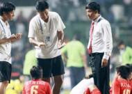 Vietnam extends contract with women football coach