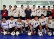Khai mạc giải Futsal vô địch TP HCM năm 2013