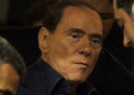 Berlusconi gets seven years in jail for 'Bunga Bunga' scandal