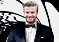 Goldenballs in Goldeneye? Posh tips husband Beckham to play James Bond