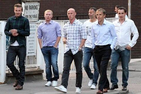 Những người hùng của Man Utd gặp lại nhau hôm qua. Ảnh: DM.