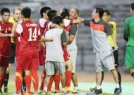 5 điểm nhấn trên hành trình Indonesia của U19 Việt Nam