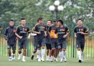 Tuyển U23 Việt Nam tập trung chuẩn bị SEA Games 27