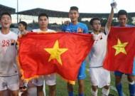 Kết thúc vòng loại U19 châu Á 2014 (Bảng F): Thắng thuyết phục trước U19 Australia, U19 Việt Nam giành vé trực tiếp dự VCK Châu Á 2014