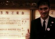 Công Vinh khoe ảnh dự tiệc của Thủ tướng Nhật