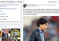Fake Facebook post says Vietnam's football coach will resign