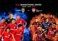 Binh Duong to play Muangthong in friendly match