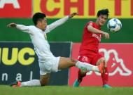 Hai Phong ends unbeaten run