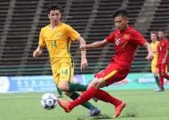 Vietnam down Australia in AFC U-16 championship