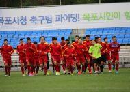 U20 Việt Nam có buổi tập đầu tiên tại Hàn Quốc