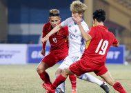 U23 Việt Nam thua Ulsan Huyndai (Hàn Quốc) trong trận giao hữu
