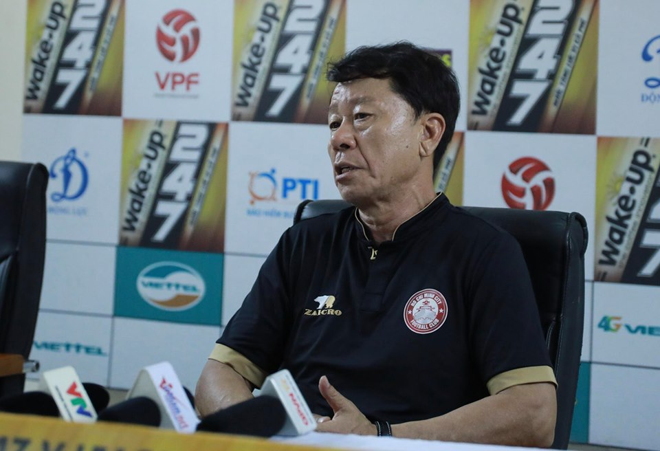 Coach Chung Hae-seong: I just want to support Vietnam football through the image of HCMC