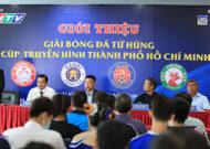 Giải bóng đá tứ hùng tranh Cúp HTV 2020: Nhiều ngôi sao hàng đầu bóng đá Việt Nam tranh tài