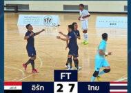 """Iraq 2-7 Thái Lan: """"Voi chiến"""" đặt một chân tới vào VCK World Cup"""